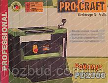 Рейсмус Procraft PD2300 (ременной)