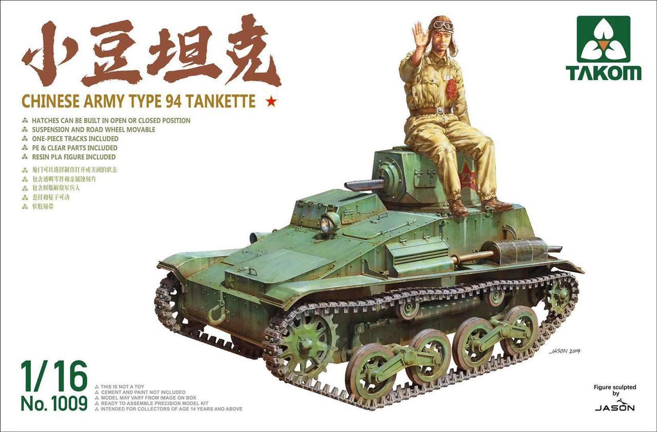 Chinese Army Type 94 Tankette. Сборная модель танка. 1/35 TAKOM 1009