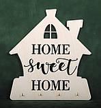 Ключница  Дом милый дом, фото 2