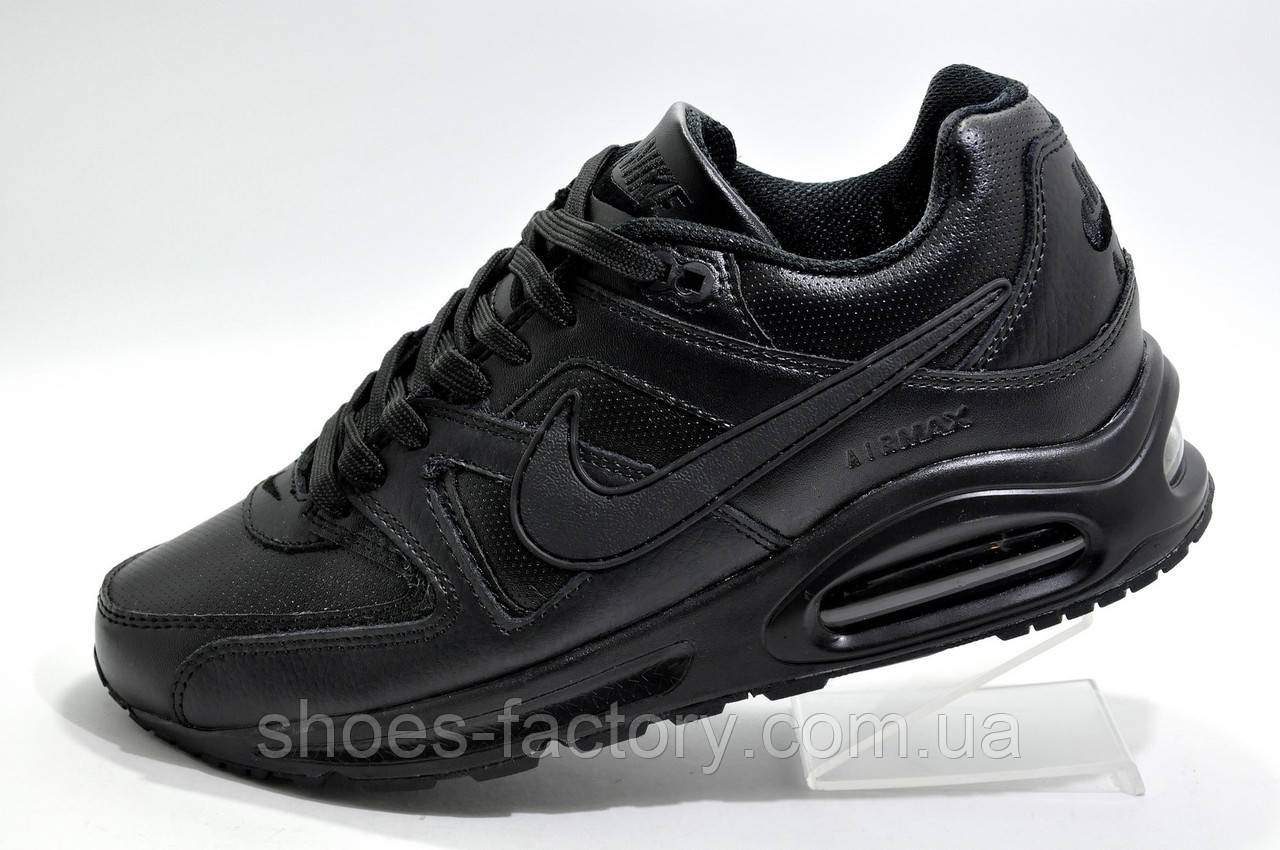 Кроссовки мужские в стиле Nike Air Max Skyline, Black