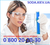 Сода каустическая (Anwil) Польша, Сода каустическая Россия, Китай гранула от 7000
