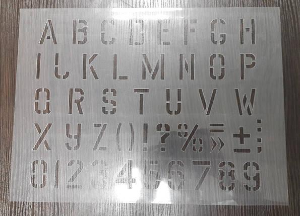 Трафарет буквенный с цифрами (английский алфавит) высота символа 120 мм (traf_e0), фото 2