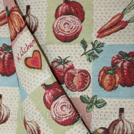 Ткань гобелен для кухни, гобеленовая ткань для штор, подушек Декор глория