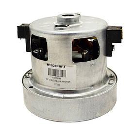 Двигатель для пылесоса VC07W186 1100W