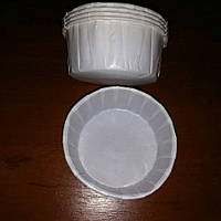 Форма пергаментная бумажная с бортиком для выпечки кексов белая дно 4,5 см формочка для выпечки