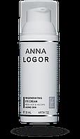 NEW Інтенсивний зволожуючий гель для зняття набряків та темних кіл Анна Логор / Anna Logor Revitel Eye Код 725