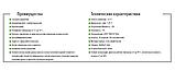 Терморегулятор для теплого пола Mycond WIRELESS TOUCH, фото 6