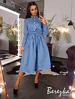Платье женское элегантное в горошек с пуговицами и пышной юбкой с поясом миди Sms3707