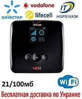 Мобильный модем 3G 4G WiFi Роутер ZTE Jetpack 890L Интертелеком, Киевстар, Vodafone, Lifecell