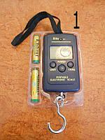 Весы электронные кантерные 40, 50 кг