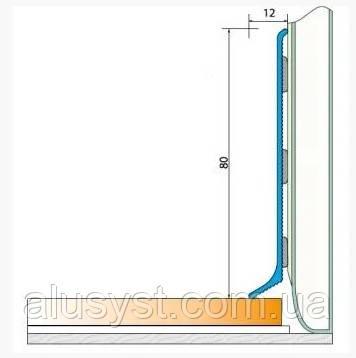 Плинтус алюминиевый 80мм / б.п. L-2.7 мп
