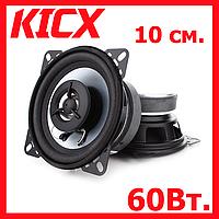 Акустика для авто Kicx PD 402 (2-х пол.коаксиал, 10 см.)