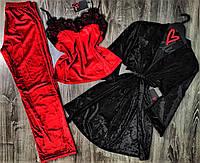 Велюровый комплект домашней одежды, теплые пижамы.