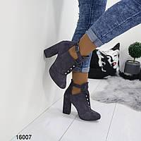 Женские замшевые туфли (ботильоны) на толстом каблуке, АО 16007