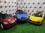 Какой выбрать детский электромобиль?