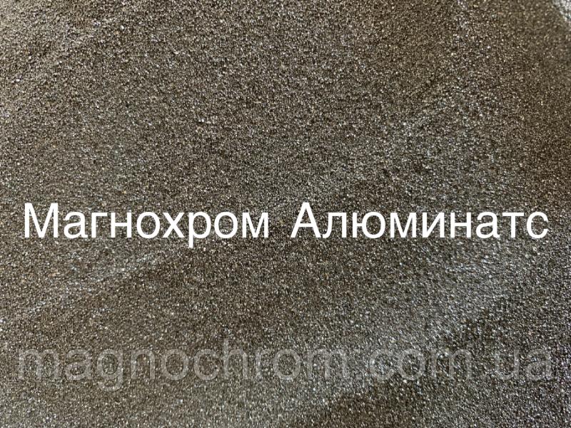 хромитовый бетон