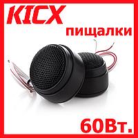 Акустика для авто Пищалки Kicx ST20