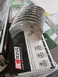 Вкладыши коренные Samand 1.8 стандарт или ремонт +0,3/+0,5, фото 3