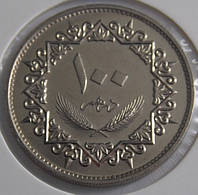 Монета Ливии 100 дирхамов 1979 г.