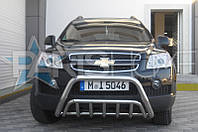 Кенгурятник Кенгур Передняя защита V2 Chevrolet Captiva 2006-2011