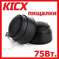 Акустика для авто Пищалки Kicx ST-25