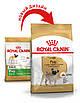 Корм для собак породы мопс Royal Canin PUG ADULT 0,5 кг, фото 5