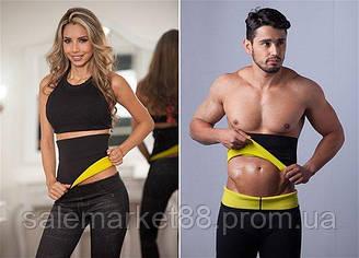Пояс для похудения Neotex Hot Shapers