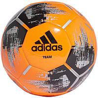 Футбольный мяч Adidas Team Glider size 5 /Оранжевый