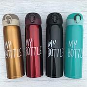 Термос, термокружка, термочашка My Bottle 500 мл. с нержавеющей стали