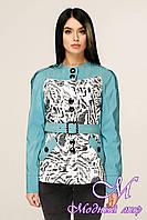 Женская куртка осень весна (р. 44-54) арт. 1131 Тон 635