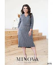 Платье женское,деловое, фото 3