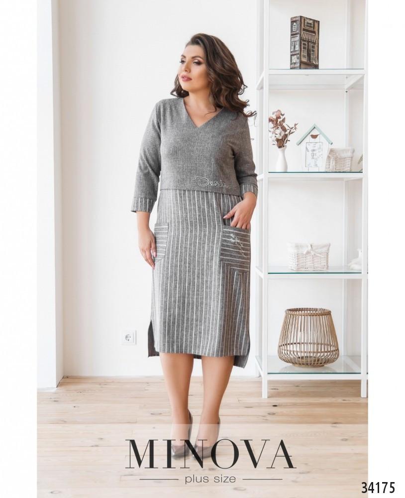 Платье женское,деловое