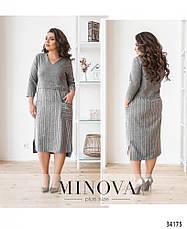 Платье женское,деловое, фото 2