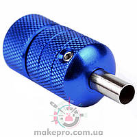 Тату держатель Brogy aluminum 25 mm синий