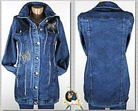 Модный женский джинсовый кардиган с украшением камни и стразы S