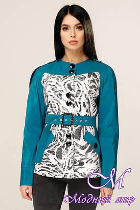 Женская демисезонная куртка ветровка (р. 44-54) арт. 1131 Тон 638, фото 2