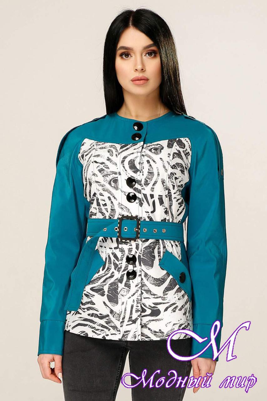 Женская демисезонная куртка ветровка (р. 44-54) арт. 1131 Тон 638