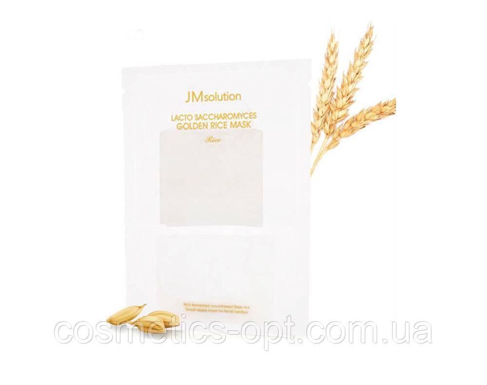 Тканевая маска с ферментами золотого риса для выравнивания тона JM Solution Lacto Saccharomyces Golden Rice
