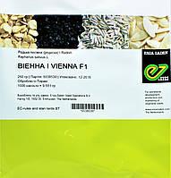 Редис ВИЕННА F1/ VIENNA F1 Enza Zaden 250 г, фото 1