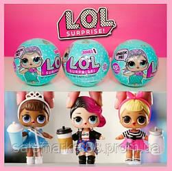 Кукла лола в шарике, с аксессуарами L.O.L. LOL Лол Surprise Игрушка кукла сюрприз в шарике