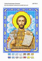 Схема для вышивания бисером - Св. Благоверный князь Александр Невский 15х12см