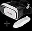 Очки виртуальной реальности VR BOX 2.0 с пультом, фото 2