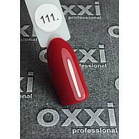 Гель лак Oxxi №111