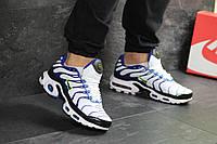 Мужские кроссовки Nike Air Max Tn  найки из плотной сетки на рифленной подошве (белые), ТОП-реплика