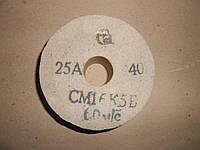 Абразивный круг шлифовальный (электрокорунд белый) 25А ПП 200Х6Х32 40 CМ1