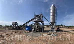Бетоносмесительная установка БЗУ-50К г.Сумы