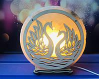 Лампа из цельного куска соли Лебеди d 17 см, фото 1