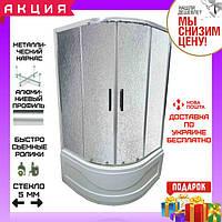 Полукруглая душевая кабина 100х100 см Veronis KV-3-100 матовое стекло