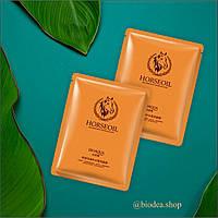 Зволожувальна маска з екстрактом кінського жиру Bioaqua Horse oil