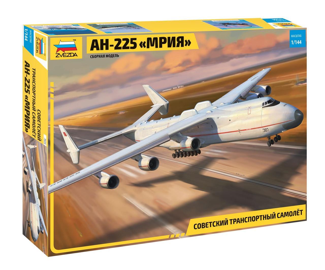 АН-225 Мрия. Сборная модель самолета. 1/144 ZVEZDA 7035